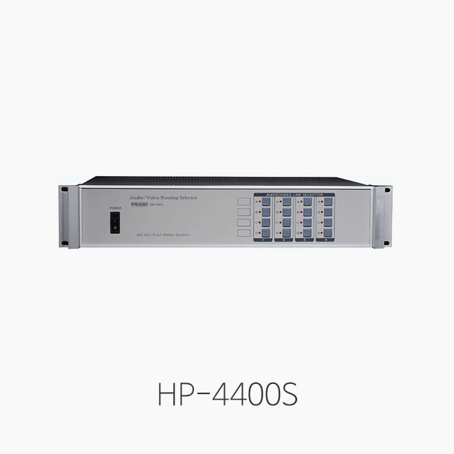[PRODIA] HP-4400S, 4 IN 4 OUT A/V Routing Switcher