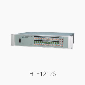 [PRODIA] HP-1212S, 12 IN 12 OUT A/V Routing Switcher
