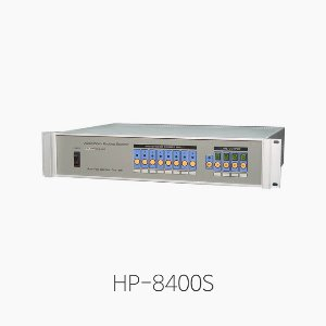 [PRODIA] HP-8400S, 8 IN 4 OUT A/V Routing Switcher