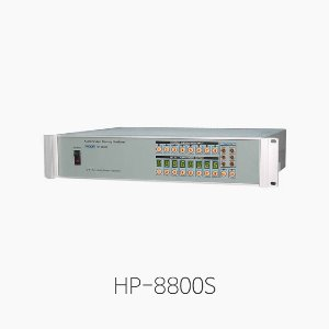 [PRODIA] HP-8800S, 8 IN 8 OUT A/V Routing Switcher