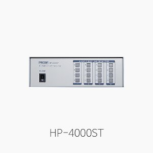 [PRODIA] HP-4000ST, 4 IN 4 OUT A/V Routing Switcher