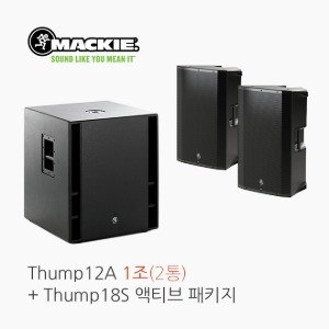 [MACKIE] 맥키 Thump12A 1조(2통) + Thump18S 패키지