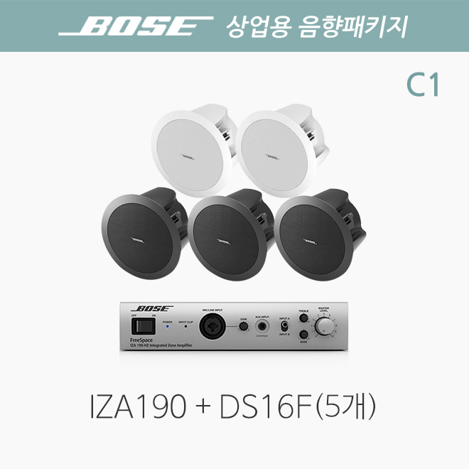BOSE 보스 상업용 음향패키지 C1 / DS16F