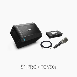 [BOSE] 보스 S1 Pro with Battery + TG V50s 패키지