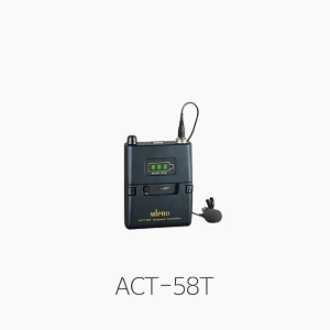 [MIPRO] ACT-58T 무선 벨트펙 핀드마이크/ 5.8GHz
